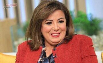 صورة جمعية سيدات أعمال مصر 21.. ضمن فعاليات معرض التوظيف الافتراضي الأول للنساء في مصر