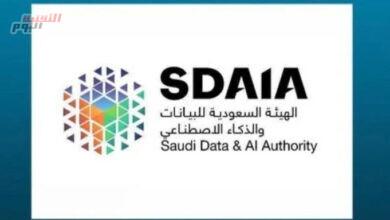 """صورة """"سدايا"""" توقع مذكرة تفاهم مع مدينة الملك عبدالعزيز للعلوم والتقنية"""