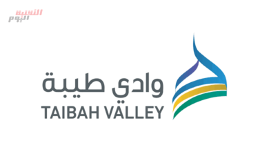 """صورة """"واعد"""" و""""وادي طيبة"""" يتعاونان لدعم الشركات الناشئة في المركز السعودي الناشئ للذكاء الاصطناعي"""