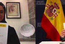 صورة الإمارات وإسبانيا توقعان اتفاقية لتعزيز وتطوير الأنشطة التكنولوجية بين البلدين