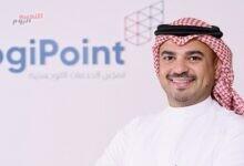 """صورة """"LogiPoint"""" تنجح في إنشاء أول مركز لوجستي استراتيجي في السعودية"""