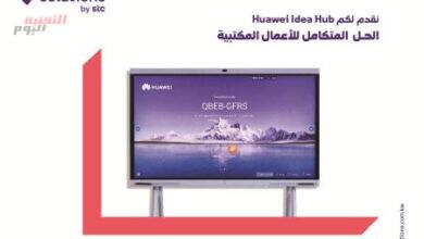 صورة شراكة بين stc الكويتية وهواوي في تكنولوجيا بيئة العمل السحابية