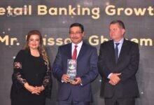 """صورة بنك التعمير والإسكان يحصد جائزتين في احتفالية قمة """"مصر للأفضل 2020"""""""