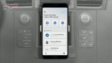 صورة إطلاق وضع السيارة الخاص بـ Google Assistant أخيرًا على مستوى العالم