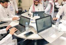 صورة السعودية تنجح في بناء أسس رقمية متينة تعزز النمو ومواجهة الأزمات