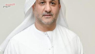 """صورة المصرف المركزي الإماراتي يُصرح لـ """"بنك المارية"""" تقديم خدمات رقمية كاملة"""