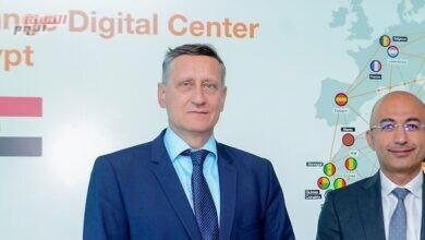 """صورة إطلاق مركز اورنچ الرقمي في مصر بالتحالف مع """"الألمانية للتعاون الدولي"""" GIZ"""