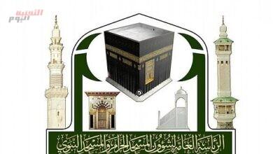 صورة إطلاق خدمة تقنية لقاصدي المسجد النبوي قبل الوصول إليه