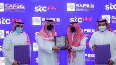 """صورة """"stc"""" ممكنًا رقميًا وشريكًا استراتيجيًا للاتحاد السعودي للرياضات الإلكترونية والذهنية"""