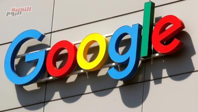 """صورة """"Google"""" تضيف فئة جديدة منخفضة التكلفة إلى خدمة جوجل فاي"""