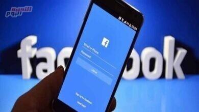 صورة تسريب بيانات نصف مليار مشترك على فيس بوك
