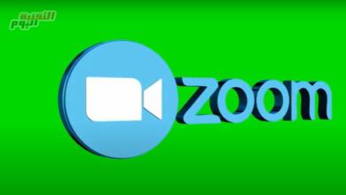 صورة فيديو| ميزة جديدة في Zoom تجعل اجتماعات الفيديو أكثر متعة