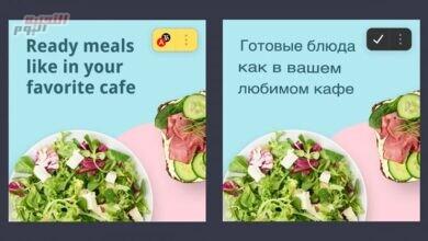 صورة إصدار تحديث هام لمتصفح Yandex