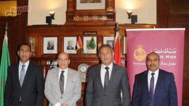 """صورة بنك مصر يستكمل تعاونه مع """"بتروتريد"""" لتقديم خدمات التحصيل الإلكتروني عبر تطبيق الهاتف بتروميتر المخصص لقراءة العدادات"""