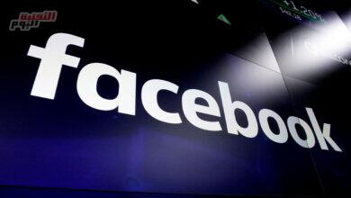 """صورة """"فيسبوك"""" يطرح ميزة لحماية منشورات مستخدميه"""