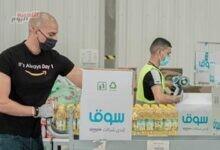 """صورة """"أمازون"""" تساهم بمليون وجبة طعام في جميع أنحاء العالم العربي.. خلال شهر رمضان المبارك"""