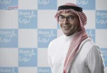 """صورة العلامة التجارية لـ """"بوبا العربية"""" تتصدر المرتبة الأولى في قائمة شركات التأمين الأكثر قيمة بالشرق الأوسط"""