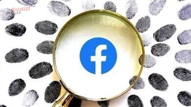 صورة فيس بوك تضيف خاصية نسيان المعلومات غير المهمة