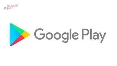 صورة جوجل تضع قواعد جديدة لأسماء وشعارات تطبيقات أندرويد