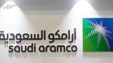 صورة أرامكو السعودية تسجل صافي ربح 21.7 مليار دولار في الربع الأول لـ2021