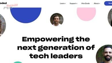 """صورة """"بلومبرج"""" تتعاون مع مؤسسة """"Re:Coded""""لتمكين الشباب بالشرق الأوسط في الاقتصاد الرقمي"""