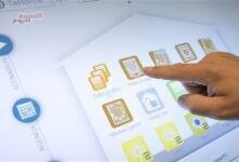 صورة كيف يمكن حماية البيانات في المنزل الذكي؟