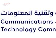 صورة تعرف على حقوق مستفيدي الخدمات البريدية المتعلقة بالتجارة الإلكترونية فى السعودية