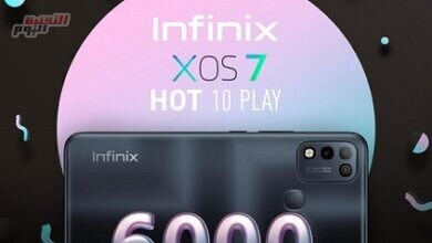 """صورة """"Infinix"""" تخصص نظام XOS 7.0 لسلسلة Hot 10.. حصريًا"""