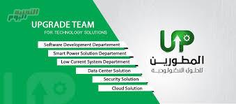 """صورة """"UpGrad"""" تُمكّن المهنيين في الإمارات استعداداً لوظائف المستقبل"""