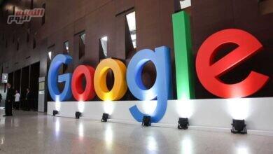 """صورة """"جوجل"""" يغنّي لمستخدميه لحثهم على التطعيم ضد كورونا"""