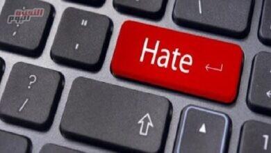 """صورة رسميًا.. """"الاتحاد الأوروبي"""" يُطلق قواعد جديدة لمحاربة الإرهاب والكراهية عبر الإنترنت"""
