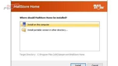 """صورة برنامج """"Mailstore Home"""".. أرشفة سهلة للبريد الإلكتروني"""
