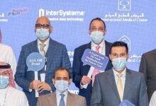 """صورة """"المركز الطبي الدولي"""" يُطلق النظام المُوحّد للسجلات الطبية الإلكترونية """"تراك كير"""" من """"InterSystems"""""""