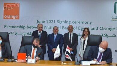 """صورة """"اورنچ مصر"""" توقع اتفاقية شراكة مع البنك الأهلي لإدارة محفظة """"اورنچ كاش"""""""