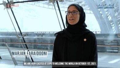 """صورة """"غرفة دبي"""" تُطلق سلسلة فيديوهات """"الطريق إلى إكسبو 2020"""" لتسليط الضوء على حلول الأعمال المبتكرة"""