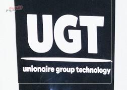 """صورة """"UGT"""" تُشكل صندوق لدعم الموزعين وشركاء النجاح لمواجهة التحديات"""