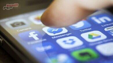 """صورة لماذا يجب التوقف عن استخدام تطبيق """"فيسبوك مسنجر"""" حتى العام المقبل؟"""