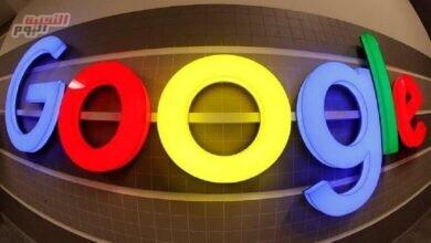 صورة جوجل تمنح مستخدمي برمجياتها ميزات جديدة