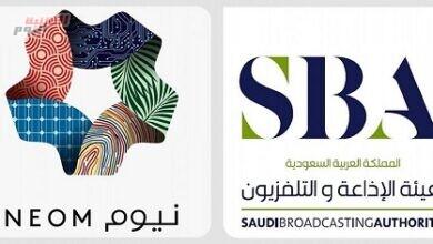 صورة هيئة الإذاعة والتلفزيون ونيوم تُطلقان أكاديمية الإعلام الرقمي لاستقطاب المواهب السعودية