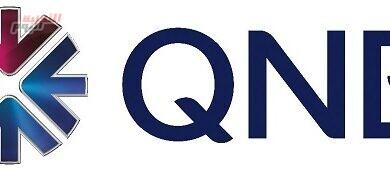 """صورة """"QNB"""" الداعم الإقليمي الرسمي لكـأس العرب """"FIFA 2021"""""""