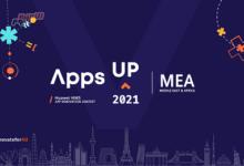 """صورة """"هواوي"""" تُطلق مسابقة """"Apps UP"""" لمطورو التطبيقات في الشرق الأوسط وإفريقيا بجوائز 200 ألف دولار"""