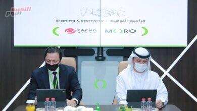 """صورة """"مورو """" و """"تريند مايكرو"""" يوقعان اتفاقية لحماية خدمات الأعمال السحابية للشركات في الإمارات"""