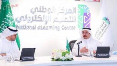"""صورة """"السعودية"""" ضمن أفضل 4 نماذج لـ""""اليونسكو"""" على مستوى العالم في التعليم الإلكتروني"""