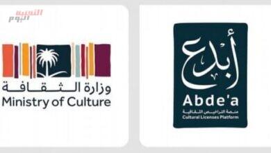"""صورة """"الثقافة السعودية"""" تُطلق المرحلة الثانية من خدمات منصة """"أبدع"""""""