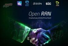 صورة تعاون بين مشغلي الاتصالات في الشرق الأوسط لدعم تقنية شبكة النفاذ الراديوي المفتوحة