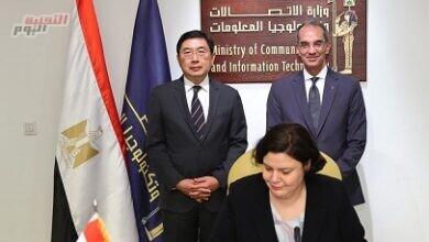 صورة توقيع اتفاق تعاون بين مصر وسنغافورة لنقل المعرفة وإعداد المدربين فى مجال الذكاء الاصطناعى
