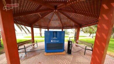 صورة بلدية مدينة العين تطبق تقنية استخلاص الماء من الهواء