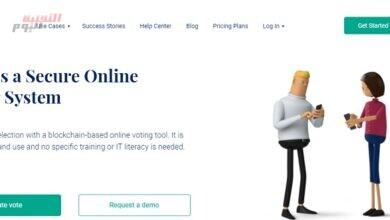 صورة منصة التصويت الرقمي Polys القائمة على البلوك تشين أصبحت زاخرة بالخيارات