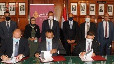 """صورة """"بنك مصر"""" و """"بي إم"""" للتأجير التمويلي يوقعان عقد مشاركة تمويل إسلامي مشترك بـ700 مليون جنيه"""