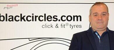 """صورة """"Blackcircles"""" تتيح للعملاء في مصر شراء أفضل الإطارات عبر الإنترنت"""